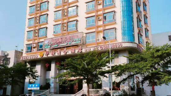 Huadun Hotel
