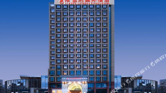 維也納國際酒店(南昌二七北路店)