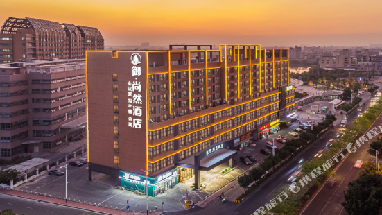 Yushangran Hotel