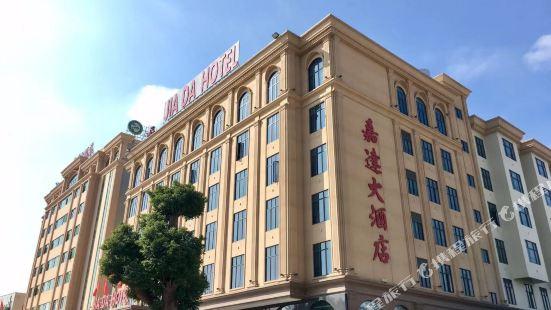 Jiada Hotel