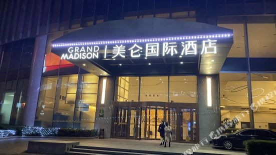 Grand Madison Qingdao Harbour-view Central (Qingdao May Fourth Square)