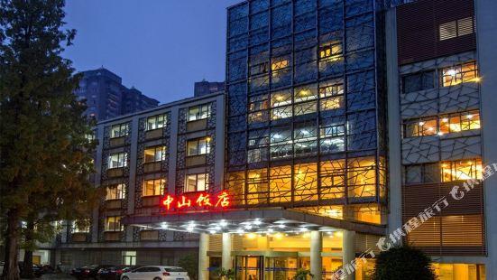 寧波中山飯店