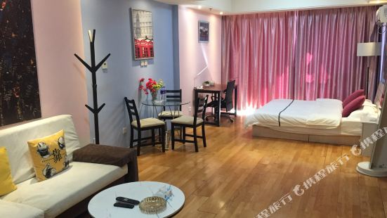 Harbor Crystal Apartment Hotel (Beijing Wangjing SOHO Hesheng Qilinshe)