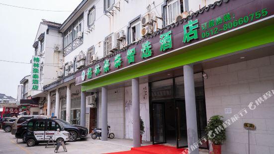 Luzhi Cathy Hotel Suzhou