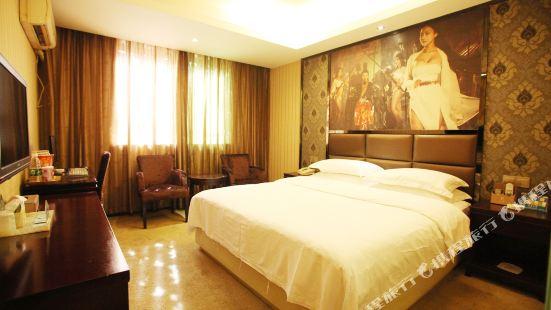 Yiyang Jincheng Hotel