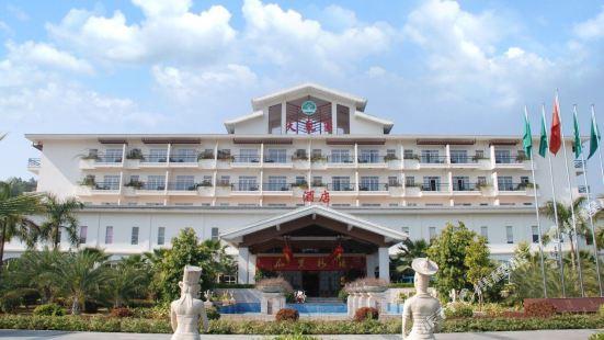 난쿤산 핫스프링 호텔