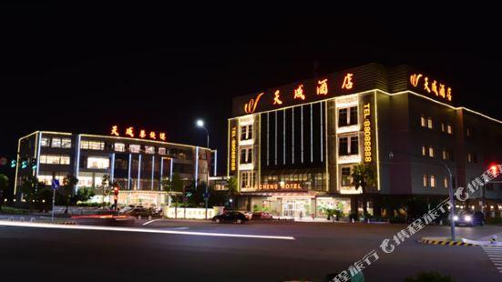 빅토리아 호텔