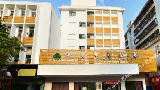 Yanling Cuiyuan Hotel