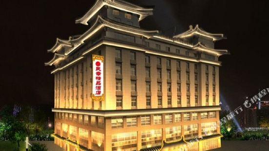 Minxing Boutique Hotel
