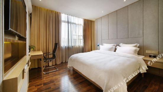 Utrip Hotel(Nanning Gucheng Dream's Island Branch)