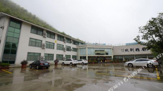 Jingya Bieyuan Hotel