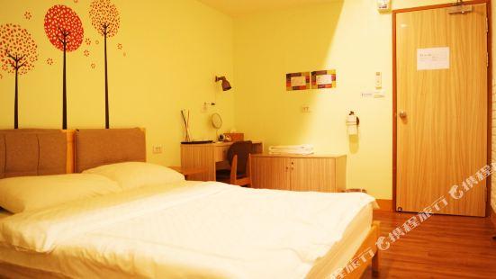 Trip GG Hostel