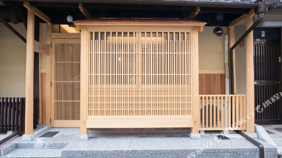 Kyomachiya-Suite Rikyu