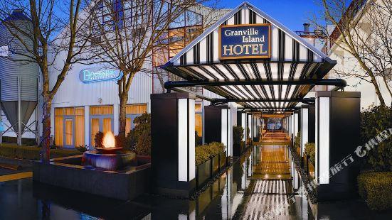 温哥華格蘭維爾島酒店