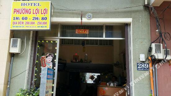 Khach San Phuong Loi Loi