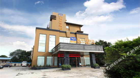 Yeste Hotel (Guilin Wonful Plaza)