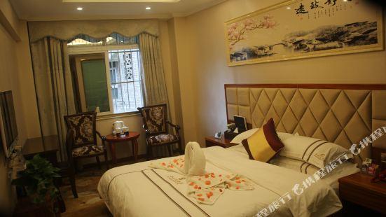 Jin Jiang The Grand Hotel