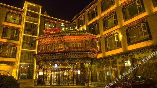 拉薩香巴拉大酒店