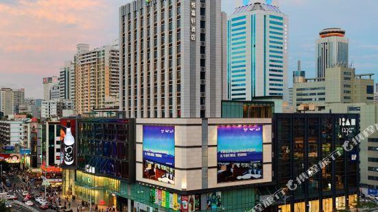 深圳東門凱悦嘉軒酒店