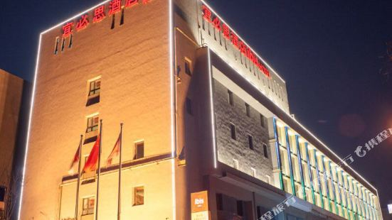 Ibis Hotel (The Tientsin Eye)