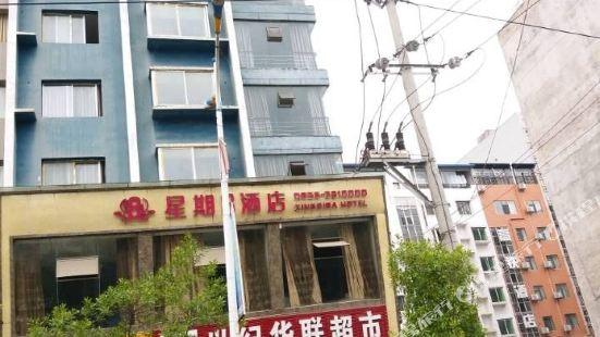 銅仁星期8酒店