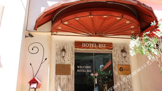 호텔 비즈 종로 인사동