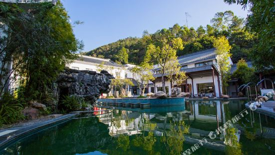 Jingui Spa & Eco Resort Hotel