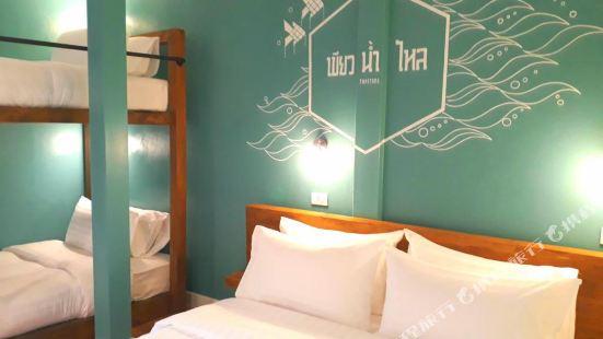 曼谷西麗珀什特爾酒店