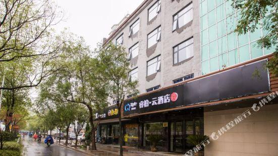 리플 호텔 - 양저우대학 양쯔중로지점