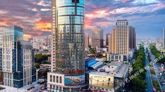 Yunzhen Century Hotel