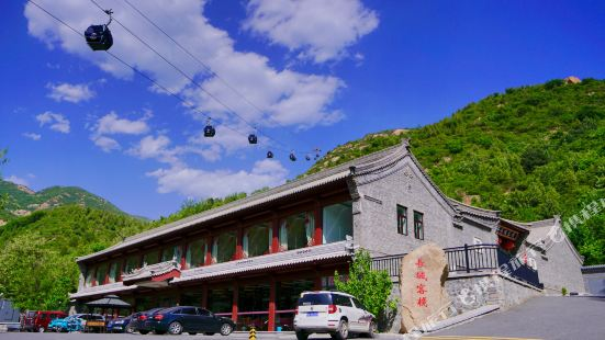 Great Wall Inn