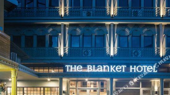 The Blanket Hotel Phuket Town