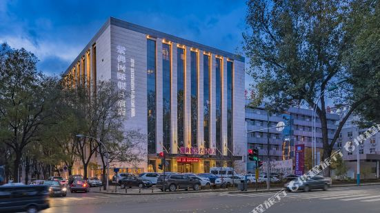 Ziyu International Holiday Hotel