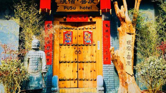 Pusu Hotel