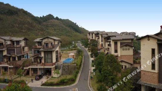Country Garden Weimei Hot Spring Villa