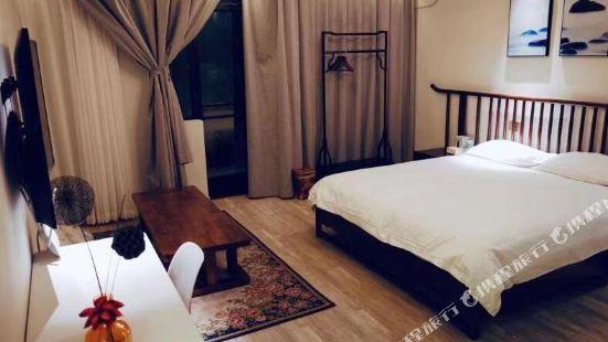 Manzhi Celebrity Hostel