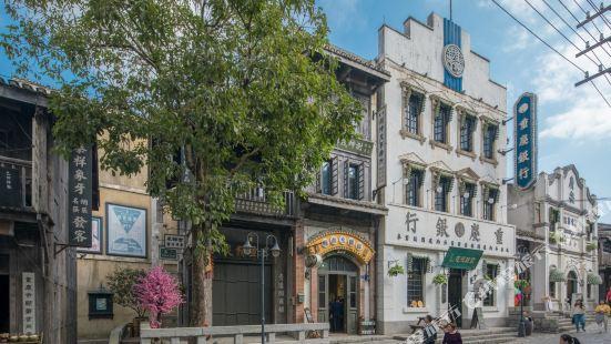 Huahua's Home Inn