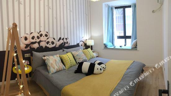 成都熊貓人公寓