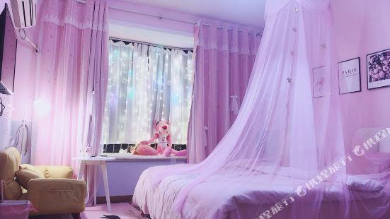 黃山屯溪安暖苑公寓(徽州大道分店)