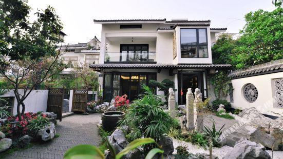 Hangzhou Heleitingwai Guesthouse