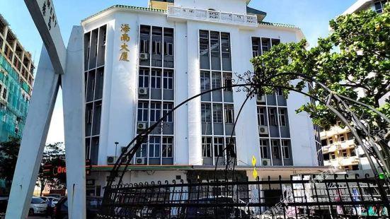 Wushiba Apartments