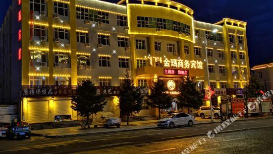 阿榮旗金瑪商務賓館