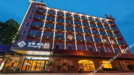 Chonpines Hotel