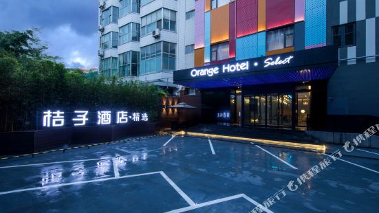 Orange Hotel Selection (Ji'nan Daguanyuan)