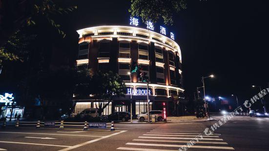 하이이 호텔
