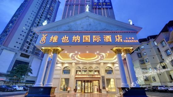Vienna International Hotel (Nanning Guangxi University Zoo Metro Station)