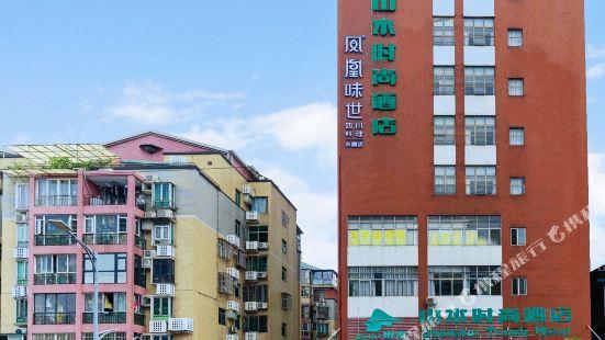 Shanshui Trends Hotel (Guangzhou Dongpu)