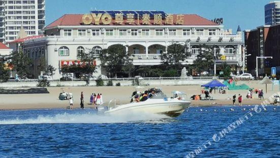 Qinshun Hotel (Nandaihe Xianluo Island Bathing Beach)
