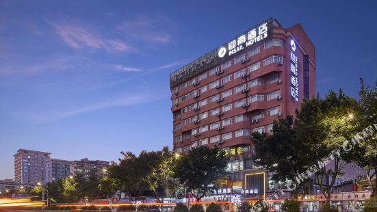 Insail Hotel (Guangzhou Pazhou Convention and Exhibition Center Kecun Metro Station)