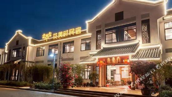 Huameishi Hostel